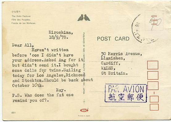 postcardback5.jpg